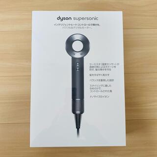 ダイソン(Dyson)の新品未開封 dyson ヘアードライヤー   ダイソン パナソニック(ドライヤー)