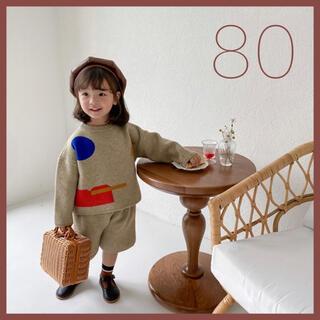 韓国子供服 ニット セットアップ アースカラー くすみカラー お洒落 80cm(ニット/セーター)