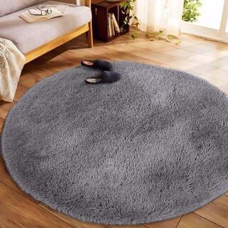 ラグ120×120cmの円形ラグマット!