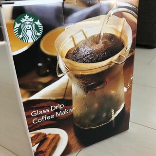 スターバックスコーヒー(Starbucks Coffee)のスターバックス グラスドリップコーヒーメーカー(コーヒーメーカー)