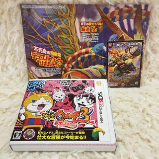 妖怪ウォッチスシ&バディツァイトカード5(その他)