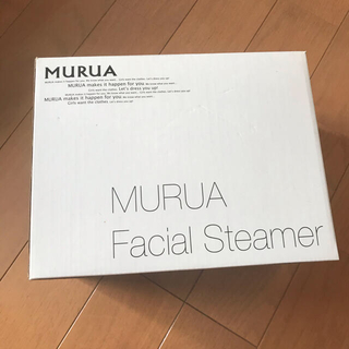 ムルーア(MURUA)の新品未使用MURUAノベルティーフェイシャルスチーマー💆🏼♀️(フェイスケア/美顔器)