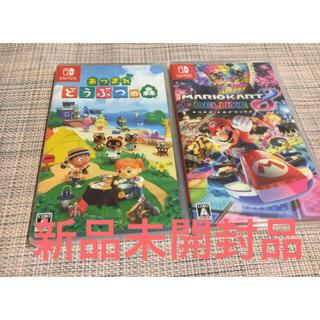 ニンテンドースイッチ(Nintendo Switch)の新品未開封送料無料あつまれ どうぶつの森&マリオカート8デラックスSwitch(家庭用ゲームソフト)