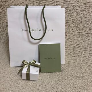 ヴァンクリーフアンドアーペル(Van Cleef & Arpels)のヴァンクリーフ&アーペル 空箱(ショップ袋)
