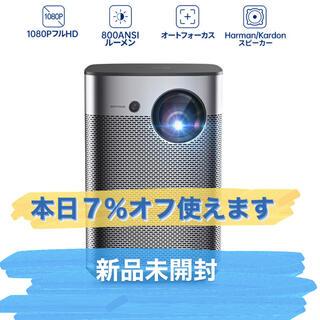 【新品未開封】XGIMI Haloモバイルプロジェクター (プロジェクター)