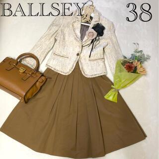 ボールジィ(Ballsey)の♡安心の匿名配送♡BALLSEY TOMORROWLANDフォーマルセットアップ(スーツ)