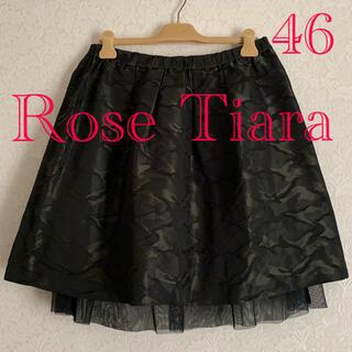 Rose Tiara - ⭐️新品⭐️Rose Tiaraローズティアラ⭐️リバーシブルスカート46