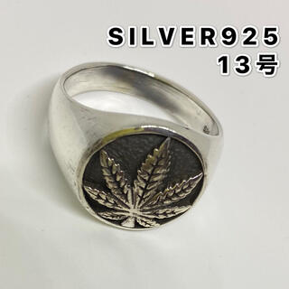 大麻オーバル 印台 シルバー925リングシグネット メンズ 銀 ハンコギフ(リング(指輪))