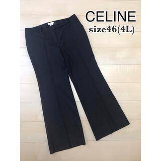 celine - 大きいサイズ CELINE 4L ウール カシミヤ スラックス