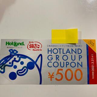 銀だこ2000円分 ホットランド優待券(フード/ドリンク券)
