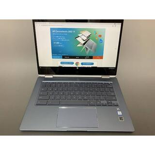 ヒューレットパッカード(HP)の美品!HP Chromebook x360 i5-8250U(ノートPC)