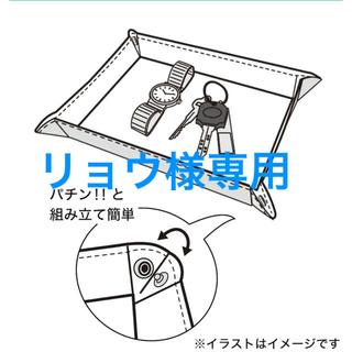 ニトリ(ニトリ)の【新品未開封】ニトリコンパクトトレー(小物入れ)