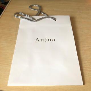 オージュア(Aujua)のAujua オージュア 紙袋 ショップ袋(ショップ袋)