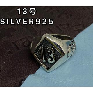 13日の金曜日 印台指輪 シルバー925リング  スカル  ジェイソン 銀 指輪(リング(指輪))