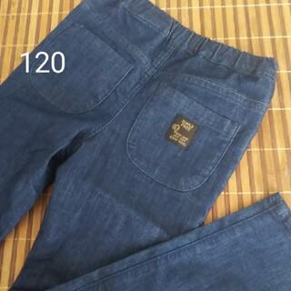 アカチャンホンポ(アカチャンホンポ)のシンプルフリー 120 長パンツ(パンツ/スパッツ)