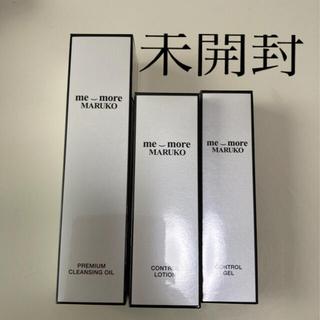 マルコ(MARUKO)のMARUKOミモア化粧品3本セット(化粧水/ローション)