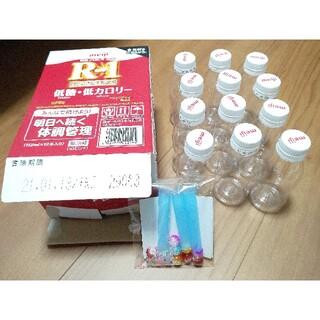 手作りおもちゃキット R1シャカシャカ ハンドメイド 材料 素材(おもちゃ/雑貨)