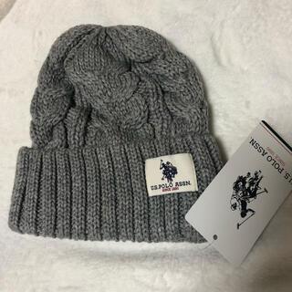 シマムラ(しまむら)のU.S. POLO ASSN. 新品 グレー ニット帽 タグ付き ポロ 帽子(ニット帽/ビーニー)