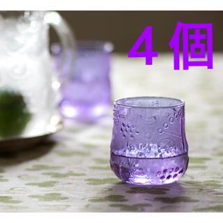 イッタラ(iittala)の新品[iittala]Frutta アメジスト タンブラー 4個(食器)