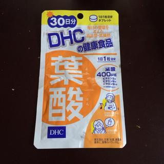 ディーエイチシー(DHC)のDHC葉酸(その他)