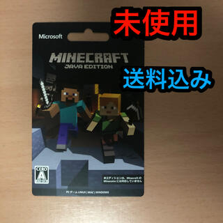 マイクロソフト(Microsoft)のMinecraft マイクラ Java版 引き換え券 コード番号 未使用 送料込(PCゲームソフト)