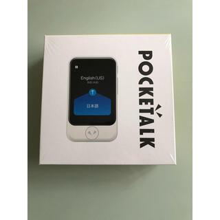 ポケトークS ピンクゴールド POCKETALK PTSGW(旅行用品)