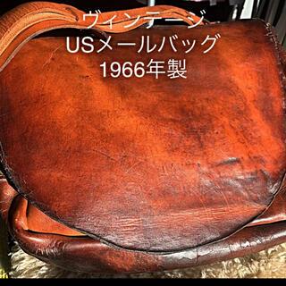 ゴローズ(goro's)のヴィンテージ USメールバッグ 1966年製(ショルダーバッグ)