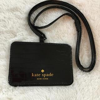 ケイトスペードニューヨーク(kate spade new york)の【付録】kate spade カードケース(パスケース/IDカードホルダー)