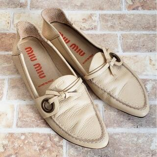 miumiu - ミュウミュウ ☆ レザー シューズ 革靴 35.5 小さめ 伊製 バブーシュ