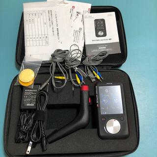 フィジオアクティブ 治療器(マッサージ機)