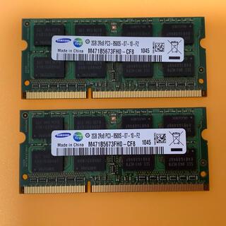 サムスン(SAMSUNG)のメモリー DDR3 2GB 2枚 合計4GB ノート用(ノートPC)