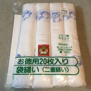 ニシマツヤ(西松屋)の袋縫い 布おむつ 16枚 未使用品(布おむつ)