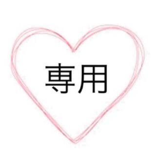 gmk様専用(ロングワンピース/マキシワンピース)