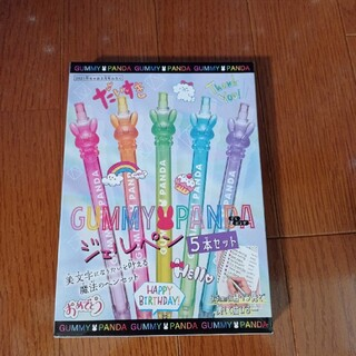 【新品未使用】ちゃお3月号付録 ジェルペン5本セット(ペン/マーカー)