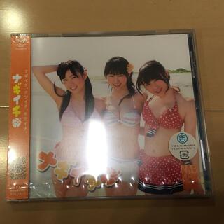 エヌエムビーフォーティーエイト(NMB48)の新品 未開封 ナギイチ NMB48  劇場盤(ポップス/ロック(邦楽))