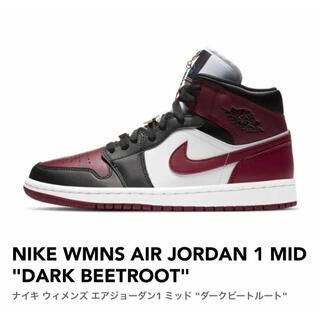 ナイキ(NIKE)のAIR JORDAN 1 MID Dark Beet root wms27.5(スニーカー)