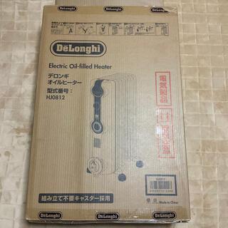 デロンギ(DeLonghi)のデロンギ HJ0812(オイルヒーター)