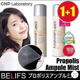 チャアンドパク(CNP)のCNP プロポリスアンプルミスト(その他)