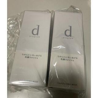 ディープログラム(d program)の資生堂 dプログラム コンディショニングウォッシュ  敏感肌用(150g) 2個(洗顔料)