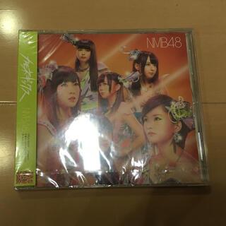 エヌエムビーフォーティーエイト(NMB48)の新品 未開封 カモネギックス (劇場盤)(ポップス/ロック(邦楽))