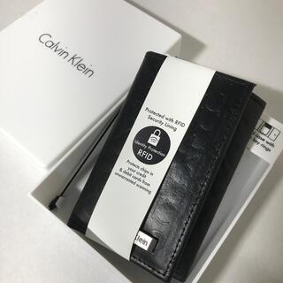カルバンクライン(Calvin Klein)の直営店購入 新品カルバンクライン 高級牛革11000円 6連キーケース(キーケース)