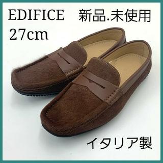 エディフィス(EDIFICE)の新品 未使用 エディフィス 靴 ドライビングシューズ 27cm 革靴 スリッポン(スリッポン/モカシン)