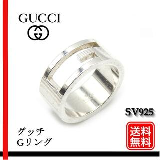 グッチ(Gucci)の【正規品】グッチ GUCCI 9号 表記10 Gリング 指輪 シルバー925(リング(指輪))