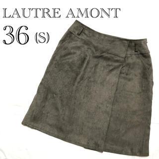 ロートレアモン(LAUTREAMONT)の027●LAUTRE AMONT●上品♪スカート 36(ひざ丈スカート)