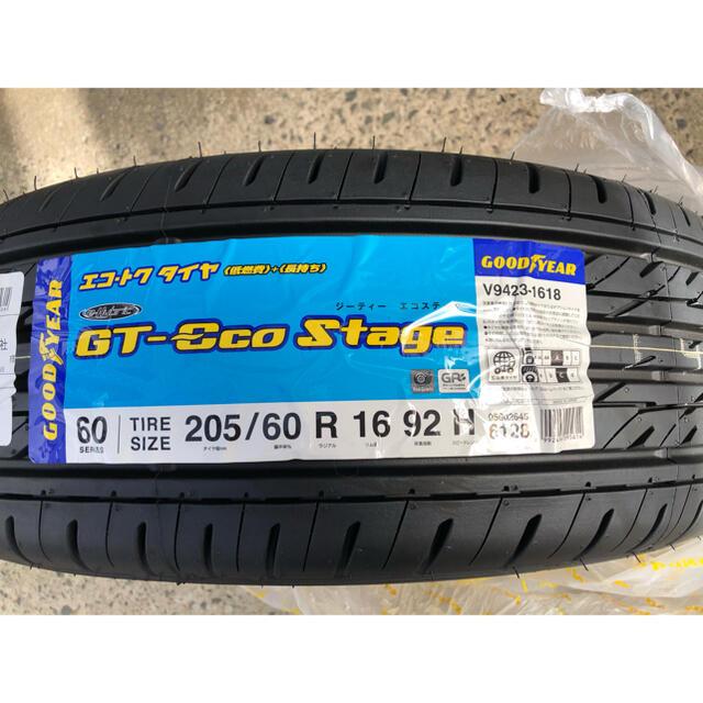 Goodyear(グッドイヤー)のラスト値下げ 新品 グッドイヤー 205/60r16 4本 未使用 20年製  自動車/バイクの自動車(タイヤ)の商品写真