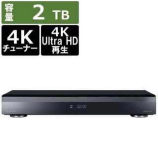 パナソニック(Panasonic)のパナソニック BDレコーダー DMR-4CW200 HDD:2TB(ブルーレイレコーダー)