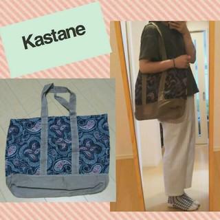 カスタネ(Kastane)の【新品】Kastane*ベイズリーバッグ(エコバッグ)