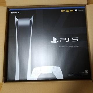 プレイステーション(PlayStation)のwxtxrx様専用 プレステ5 デジタル エディション(ゲーム)