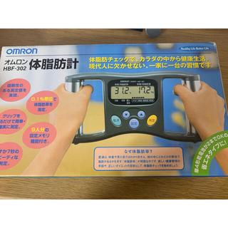 オムロン(OMRON)のオムロン 体脂肪計(体脂肪計)