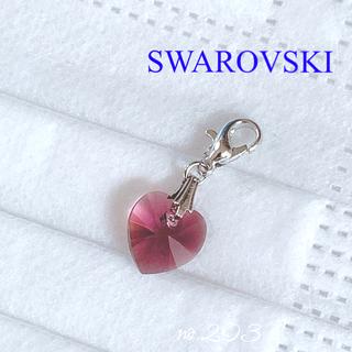 スワロフスキー(SWAROVSKI)のスワロフスキーマスクチャーム(チャーム)
